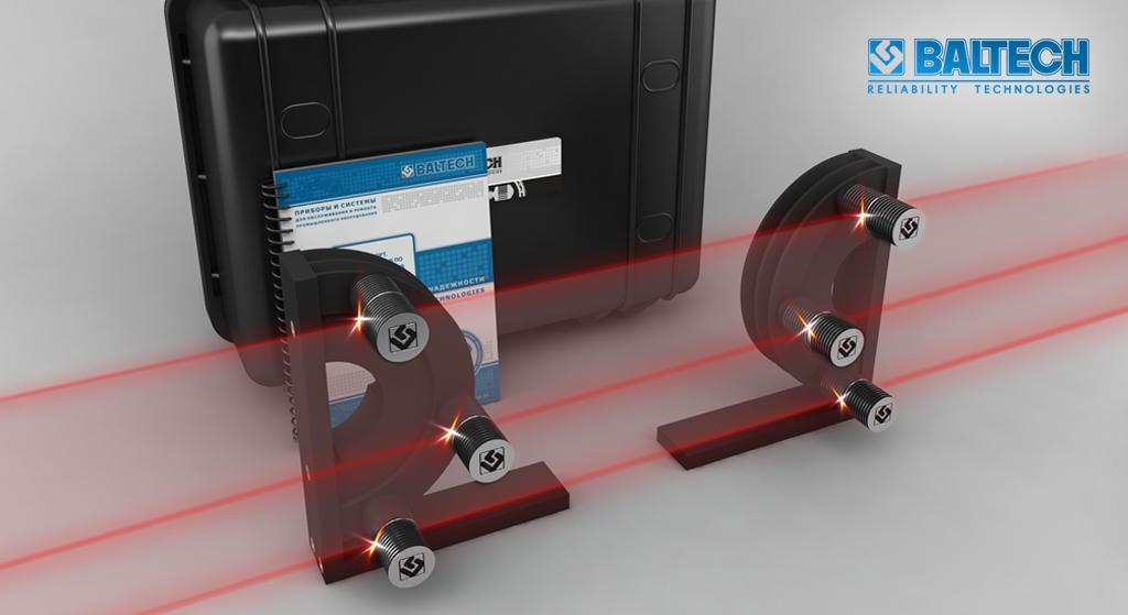Приспособление для ремонта шкивов, инструмент для лазерной центровки ременных передач
